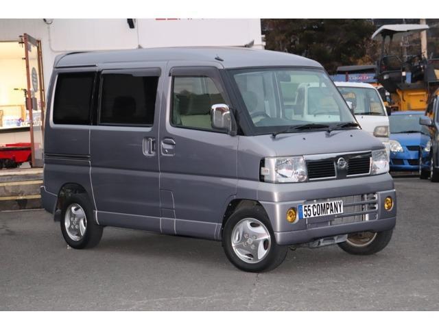 「日産」「クリッパーリオ」「コンパクトカー」「長崎県」の中古車