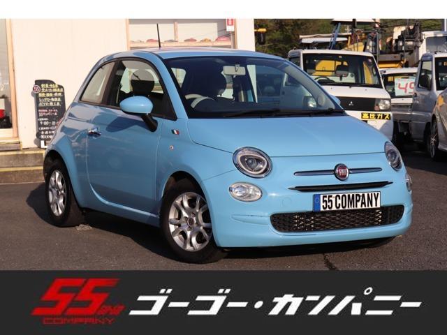 「フィアット」「500(チンクエチェント)」「コンパクトカー」「長崎県」の中古車