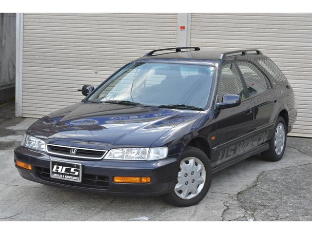ホンダ 2.2Vi 1ナンバー登録車