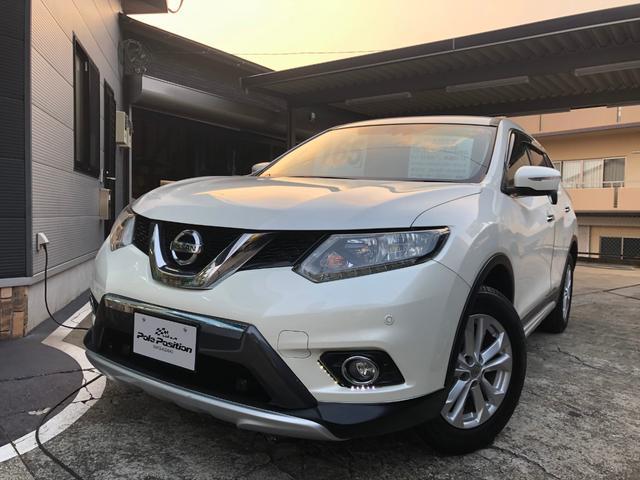 「日産」「エクストレイル」「SUV・クロカン」「長崎県」の中古車