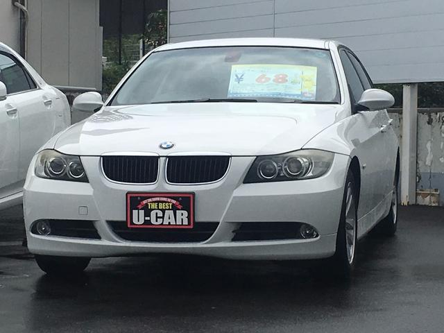 BMW 320i ディスチャージ キーレス Pシート