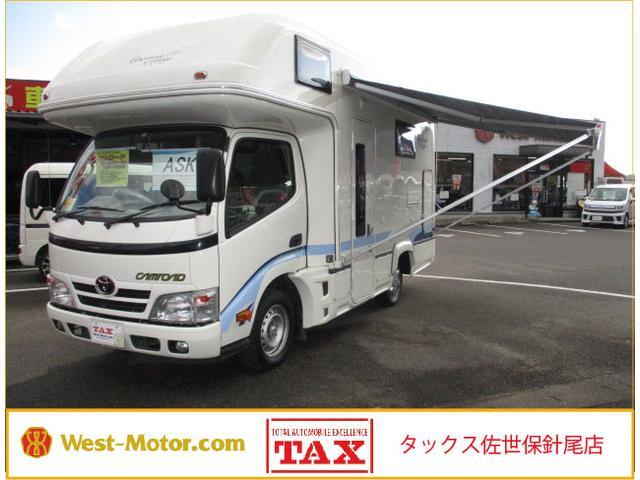 トヨタ クレソンボヤージュ 3.0ディーゼル