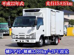 エルフトラック2t 冷蔵冷凍車 全低床 横ドア付