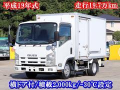 エルフトラック2t 冷蔵冷凍車 全低床 スタンバイ付