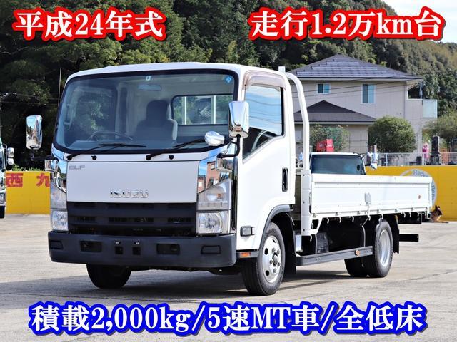 「その他」「エルフトラック」「トラック」「長崎県」の中古車