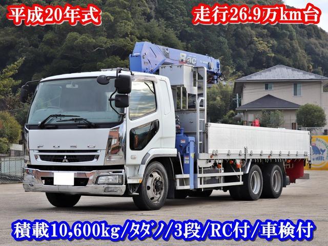 「その他」「ファイター」「トラック」「長崎県」の中古車