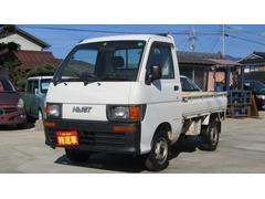ハイゼットトラックSTD 4WD エアコン付