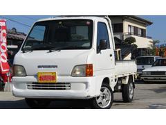 サンバートラックSTDスペシャルII エアコン パワステ付き 4WD