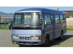 シビリアンバスマイクロバス ロング フロア4AT 29人乗り