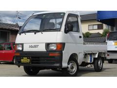 ハイゼットトラックSTD タイミングベルト交換済み 2WD 5MT
