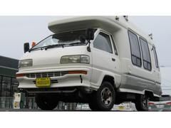 タウンエーストラック4WD キャンピングカー シャワー トイレ付 8名乗車