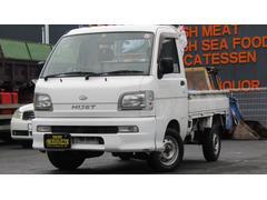 ハイゼットトラックSTD エアコン付き 2WD
