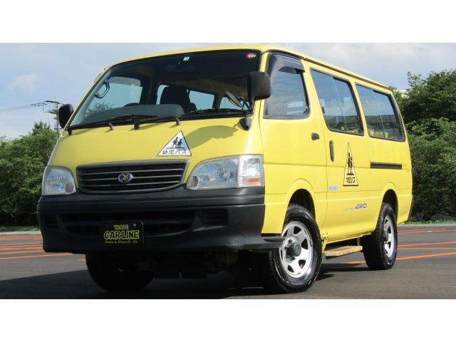 デラックス ロング 4WD 幼児バス幼児12人 大人2人乗車