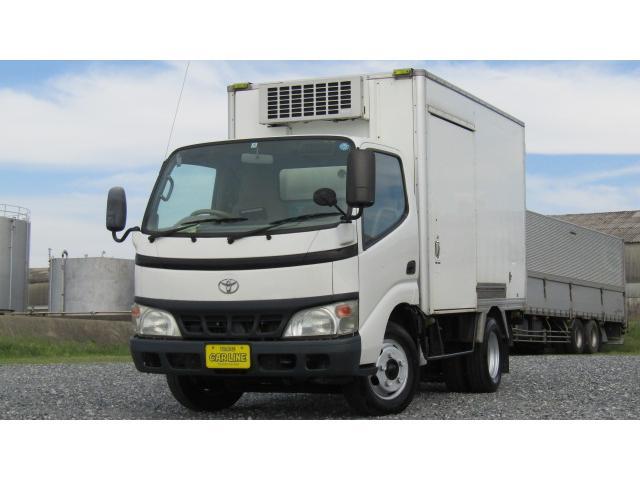 トヨタ ダイナトラック フルジャストロー 冷蔵冷凍車 -32℃設定