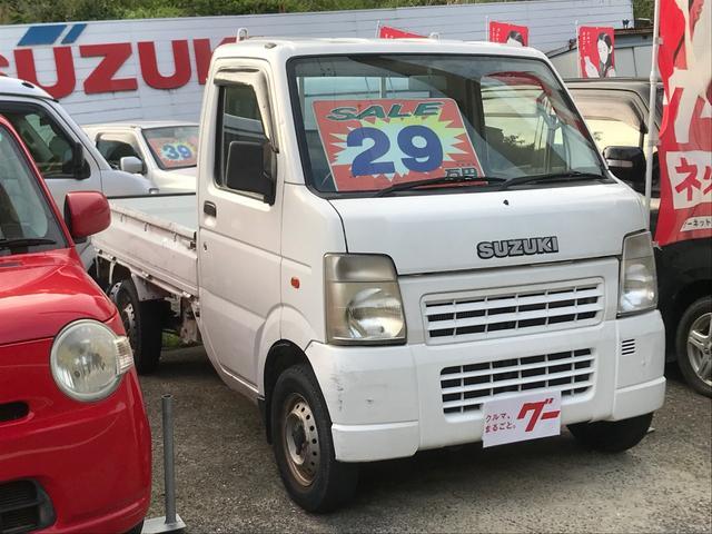 スズキ KU エアコン パワステ 5速MT 4WD 三方開