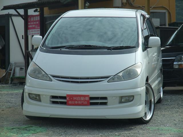 トヨタ G ナビ DVD キーレス アルミ エアロ マフラー