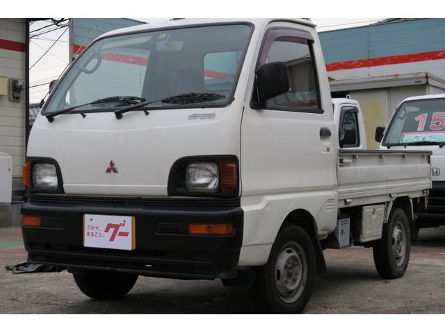 三菱 TD 4WD 三方開き
