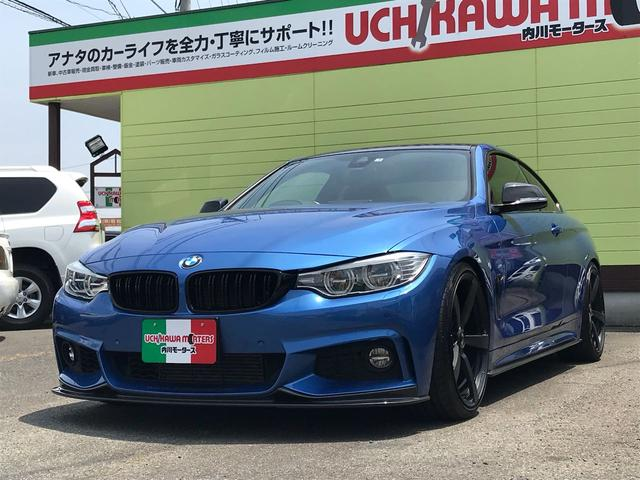 「BMW」「BMW」「クーペ」「佐賀県」の中古車