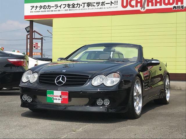 「メルセデスベンツ」「Mベンツ」「オープンカー」「佐賀県」の中古車