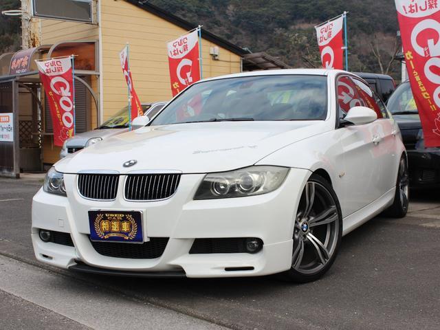 BMW 323i Mスポーツパッケージ arc車高調 HDDナビ