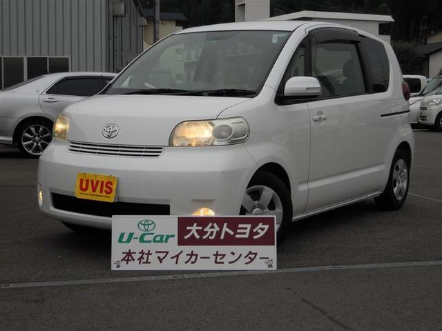 トヨタ 150r