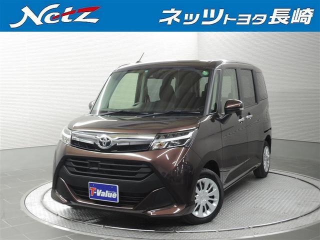 トヨタ GS メモリーナビ ワンセグ ETC バックカメラ LED