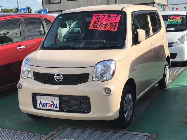 日産 S 軽自動車 CVT 保証付 エアコン 4人乗 CD AUX
