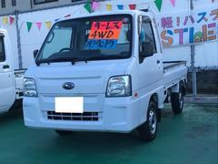 サンバートラックTC 4WD AC MT 軽トラック オーディオ付
