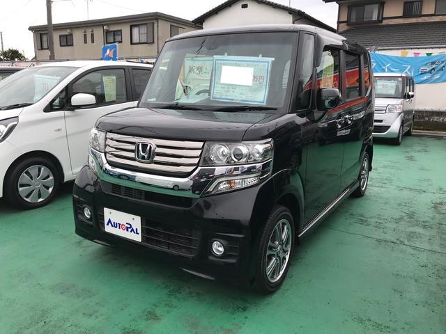 「ホンダ」「N-BOX」「コンパクトカー」「佐賀県」の中古車
