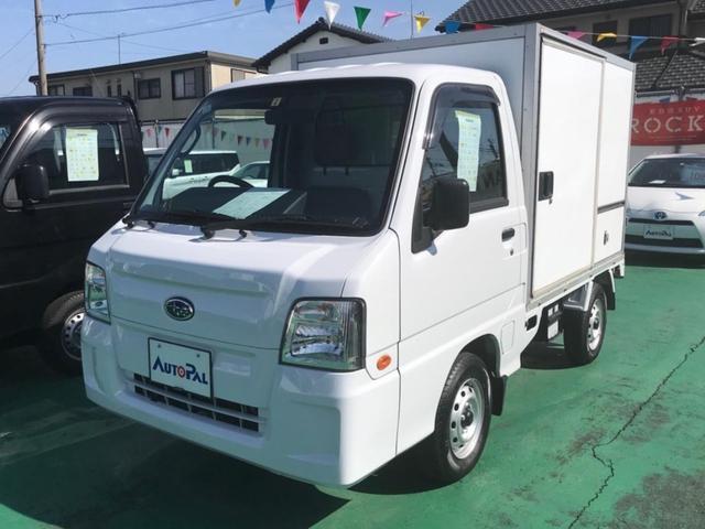 スバル 4WD 冷蔵冷凍車