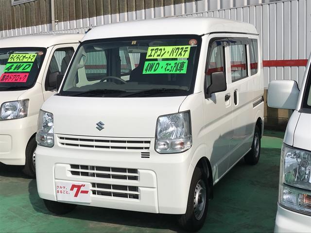 スズキ PA 軽自動車 4WD 5MT
