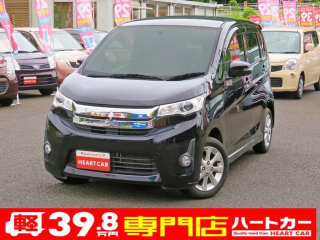 「三菱」「eKカスタム」「コンパクトカー」「長崎県」の中古車