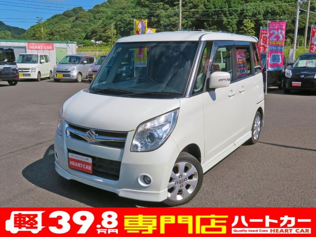 「スズキ」「パレット」「コンパクトカー」「長崎県」の中古車