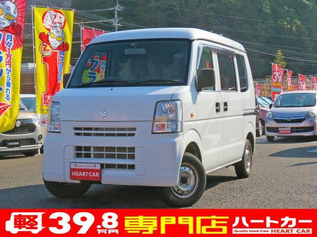 「スズキ」「エブリイ」「コンパクトカー」「長崎県」の中古車