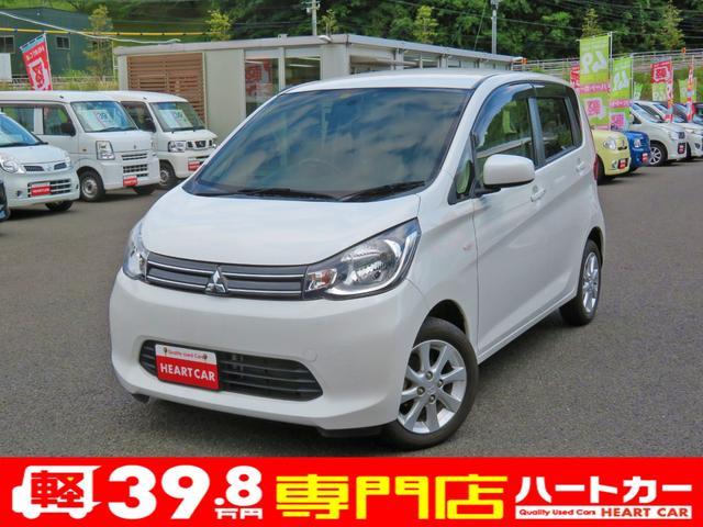 「三菱」「eKワゴン」「コンパクトカー」「長崎県」の中古車