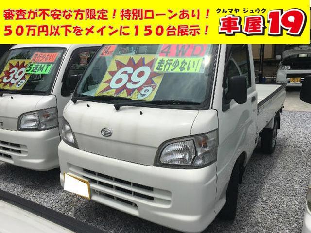 ダイハツ スペシャル タイミングチェーン 4WD Wエアバッグ
