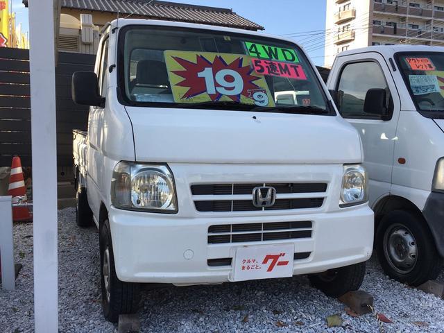 ホンダ 5速MT 1年保証付 4WD Tベルト交換済み