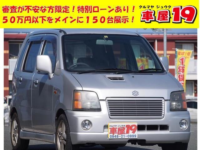 スズキ RR-F 保証付き 純正アルミ The代車