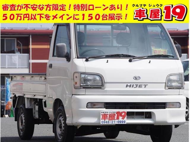 スペシャル 5速MT車 記録簿 エアコン パワステ(1枚目)