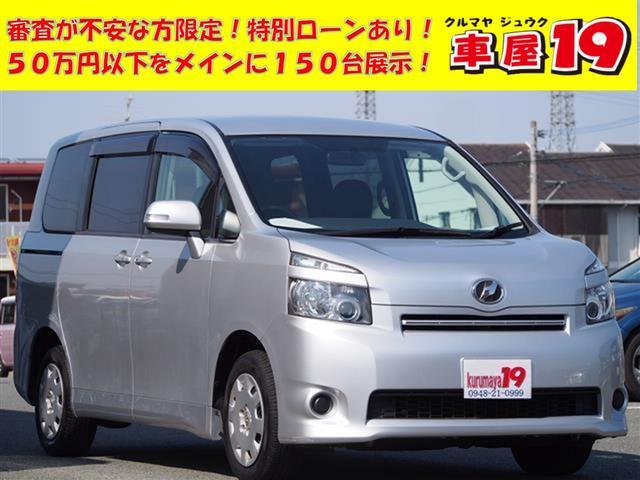 トヨタ X Lエディション 1年保証 バックカメラ ナビ
