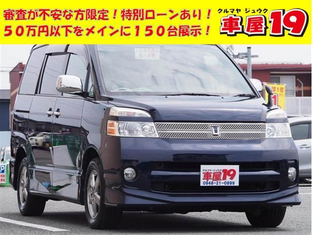 トヨタ Z 煌 1年保証 ナビ テレビ バックカメラ ETC