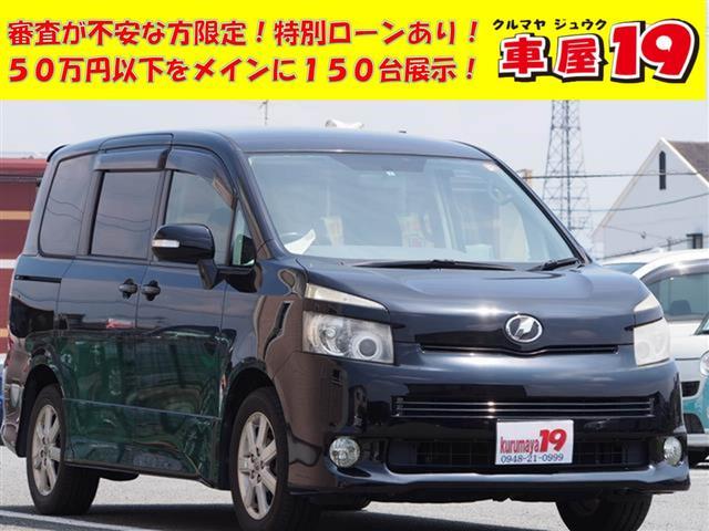 トヨタ ZS HDDナビ TVチューナー 1年保証