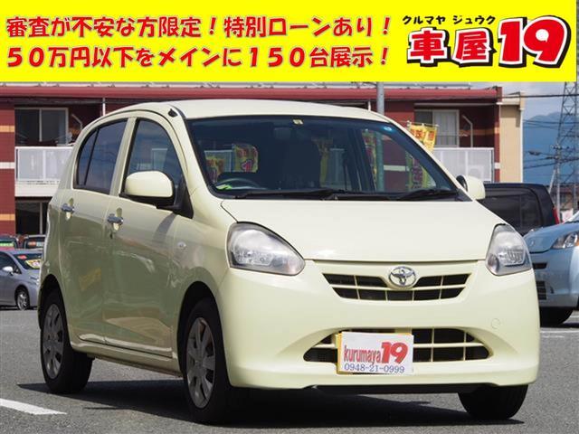 トヨタ X 1年保証 キーレス 電格ミラー