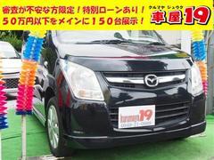 AZワゴンXS ナビ テレビ 記録簿 1年保証