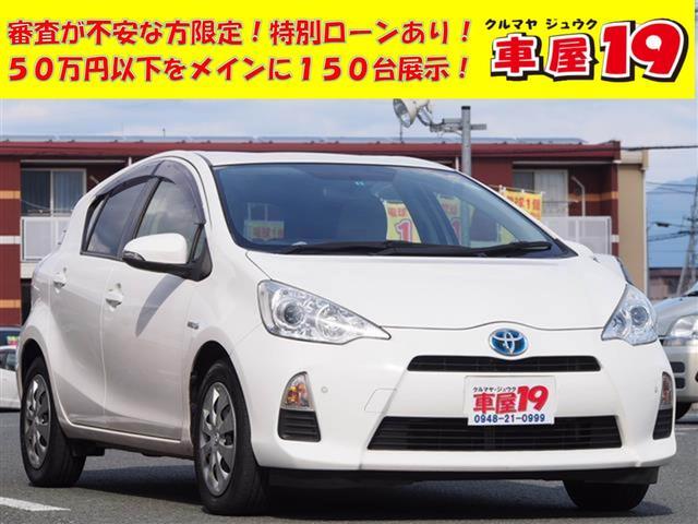 トヨタ S バックカメラ ナビ テレビ 1年保証