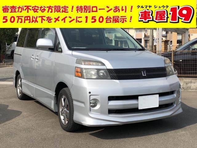 トヨタ Z HIDライト 純正AW
