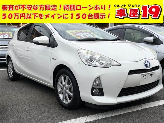 トヨタ S ナビ TV バックカメラ 1年保証