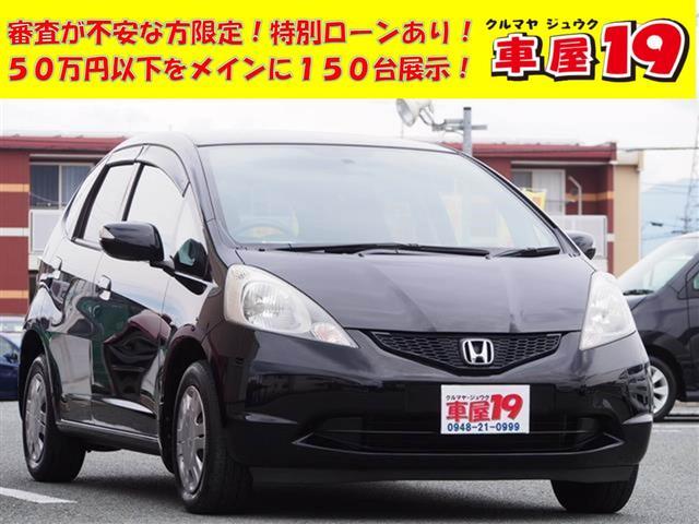 ホンダ G バックカメラ ナビ テレビ 1年保証
