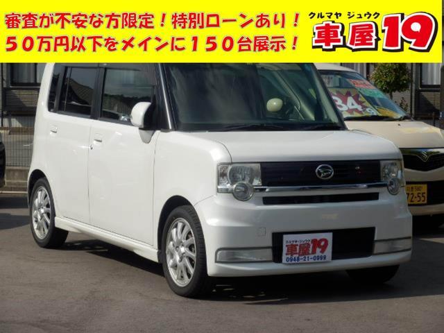 ダイハツ カスタム RS ナビ TV 電動シート 1年保証