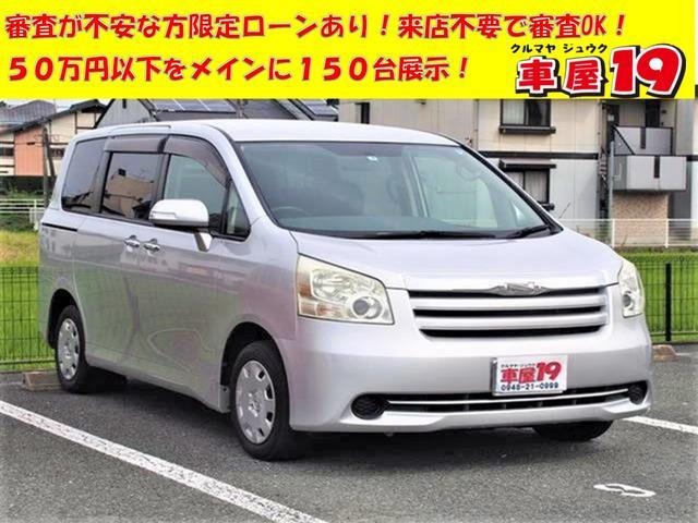 トヨタ X スマートエディション 両パワスラ Bカメラ